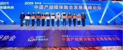2019中国产经媒体版权保护奖今天公布27家媒体和10位媒体人获奖
