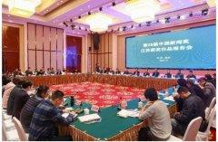 江苏举行中国新闻奖获奖作品报告会